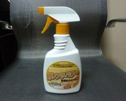 500ml Pre-wash Stain Remover Laundry stain
