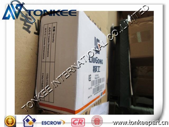 LIUGONG CLG856 Brake Repair Kit SP103881(4).jpg