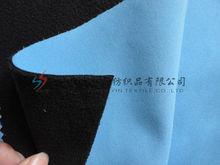 high stretch plain fabric bonded polar fleece fabric