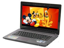 2015 cheap mini Business Cost-effective I7 laptops