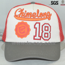 Wholesale cheap Most Popular flat brim trucker cap custom trucker cap with Factory Price