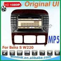 Special car GPS DVD for Benz W220