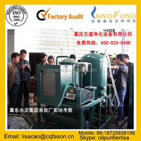Advanced technology low temperature distillation used waste black engine oil regeneration Purification