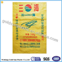 BOPP laminated bag, pp woven rice bag,20kg pp corn bag/shrimp feed bag