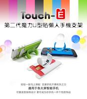 Multipurpose Touch-u Silicon 3M Sticker Custom LOGO Creative Mobile Phone Stand Silicone Phone Holder One Touch Silicone Stand