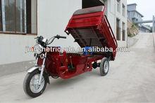 2014 cheap 125cc 150cc three wheel motorcycle for sale