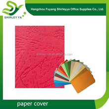 high guality paper cover special cover