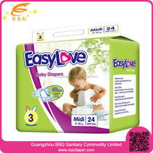 Hot sale brand Easy Love baby cloth diapers baby
