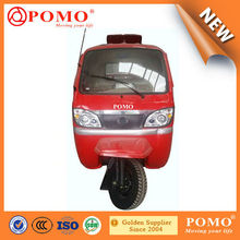POMO-2015 Hot sale low price Steed5000 price of pomo-three wheel motorcycle