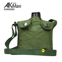 High Quality Wholesale Military Canteen Army Canteen From AKAMAX