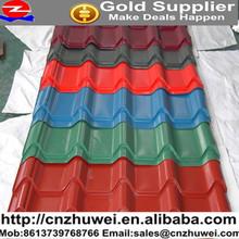 metal roof tile, metal sheet roof tile