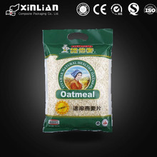 good quality food grade 700g rolled oats bag with handle/packing bag/clear plastic bag for rice
