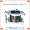 stainless steel Corrugated Bellows compensator