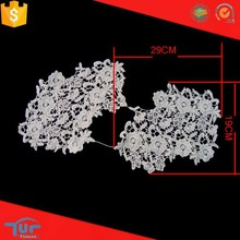 Fashion Accessories Fancy Embroidery Cord Lace Trim For Bridal