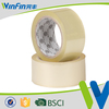 low price water proof acrylic clear bopp packing tape