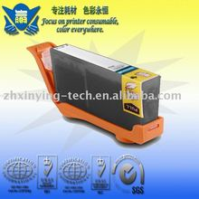 Compatible ink cartridge for canon BCI-6