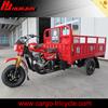 HUJU three wheel motorcycle/tricycle two front wheels
