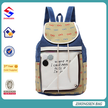 2015 Girls korean fashion school backpack solid canvas backpack for school