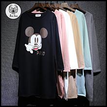 Haohoo Clothing 100% Cotton Elegant Long Tee Shirts For Women Online Shopping