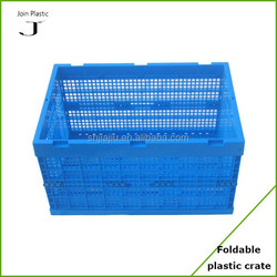 Foldable plastic crates witout cover