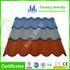 /product-gs/nuoran-discount-shingle-glazed-steel-fireproof-wavy-roof-sheet-60265855377.html