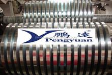 Aluminum Foil PET coated for cable shielding