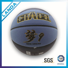 pvc shiny basketball