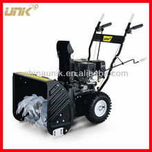 7.0HP Two Stage Snow Machine Cleaning Sweeper