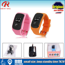 online send SMS messages personal locator activity child tracker gps watch