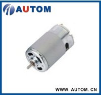 12V DC motor ARS-555SP for small vacuum cleaner