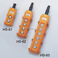 Auspicious Hoist water proof push button switch indirect operation HS-62