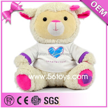 cute white sheep round plush toy