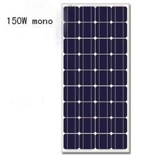 A grade mono solar panel 150W pv module price