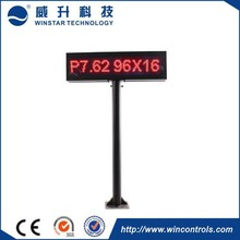 Parking intelligent outdoor LED Display P7.62-16*96 dots