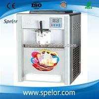 China wholesale BQL-118T ice cream corn machine