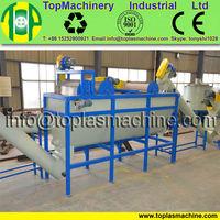 PP bottle crushing plant | PE, milk, shampoo, oil bottle reclaiming recovering system