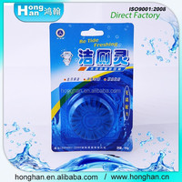 2015 good quality blue bubble toilet cleaner