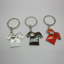 Customized blank metal clothes shaped keychain
