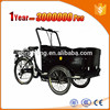 novel electric front cargo tricycle for passenger