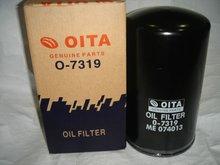 oita oil filters