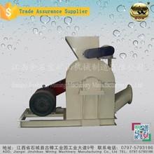 Trade Assurance Supplier Rock Ore Hammer Mill