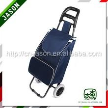 foldable luggage cart anchor shape wall shelf