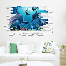 Art PVC Decal Removable Movie Character Kids 3D Wall Sticker
