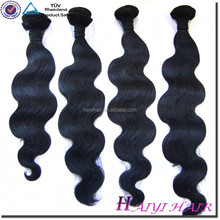 Wholesale over-night shippment 18inch Hair Extensions Shanghai