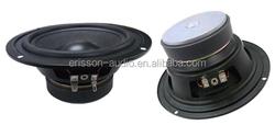 High quality passive RMS 50w 6 inch hi fi speaker