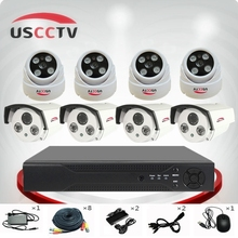 China lowest factory price 720p ahd camera 8 channel cctv camera system