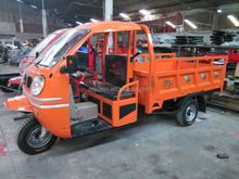 300cc water-cooled LIFAN semi-cabin tricycle HL300ZH-C01