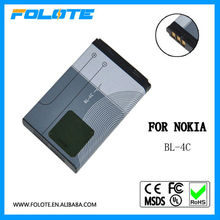 Brand new High quality Hot sale for Nokia BL-4C