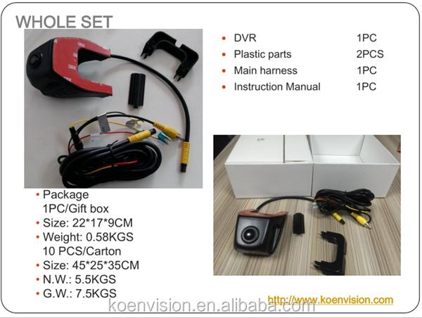Car DVR KUD001(4)
