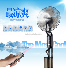 hot-sale Factory wholesale portable spray water cooling fan